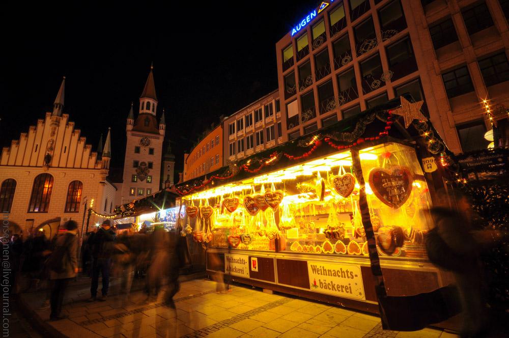 Weihnachtsmarkt-(31).jpg