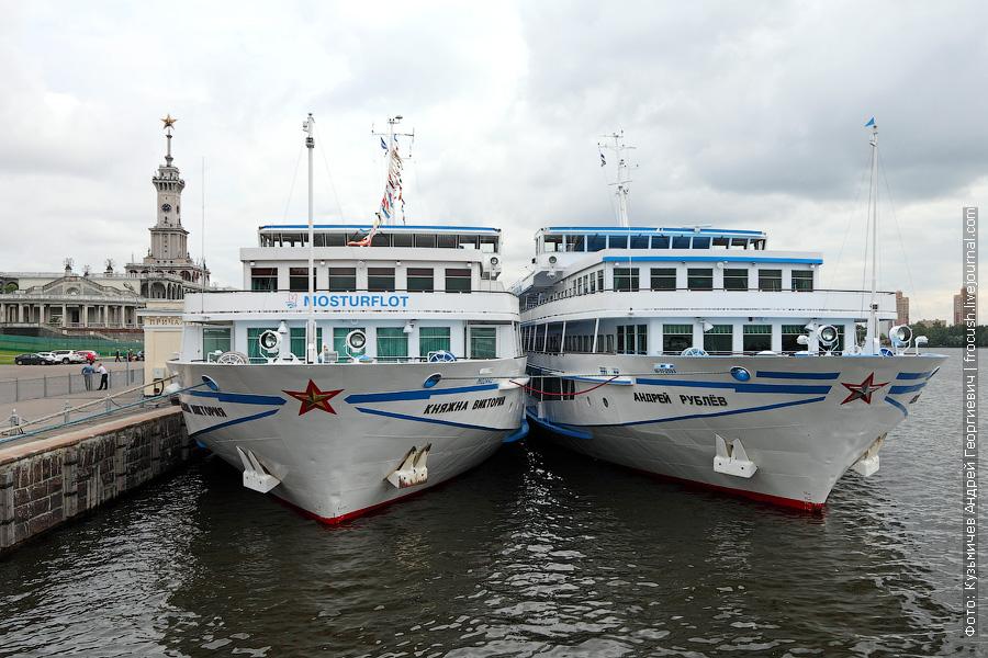 28 июля 2013 года. Северный речной вокзал Москвы. Теплоход «Княжна Виктория» и «Андрей Рублев»