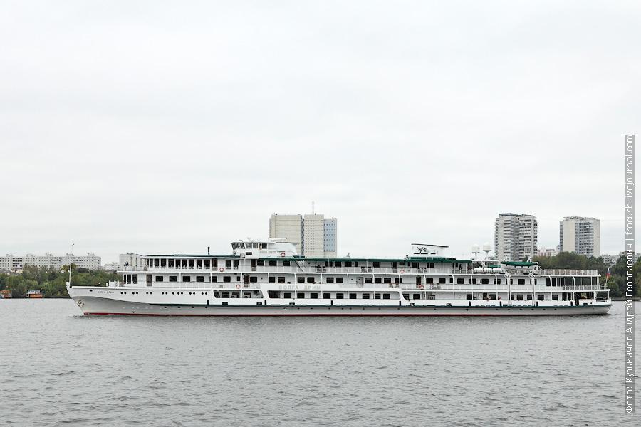 8 сентября 2013 года Химкинское водохранилище Теплоход Волга Дрим