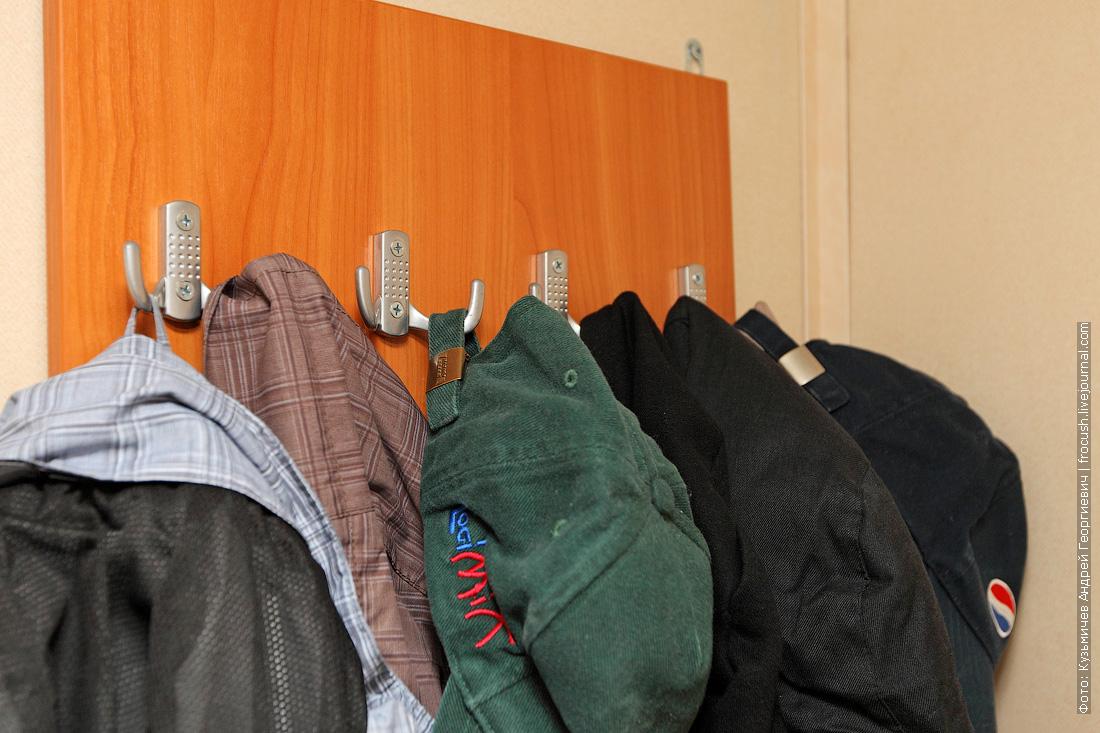крючки для одежды каюта №76 теплохода Русь Великая