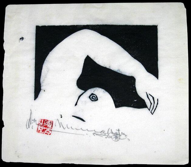 Shiko Munakata 1953