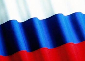 Россия призвала вернуть ситуацию на Украине в политические рамки