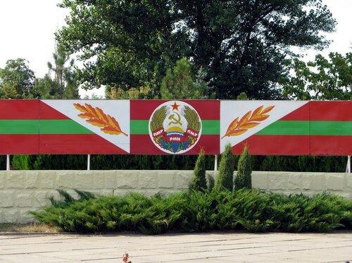Беспрецедентный экономический кризис в Приднестровье
