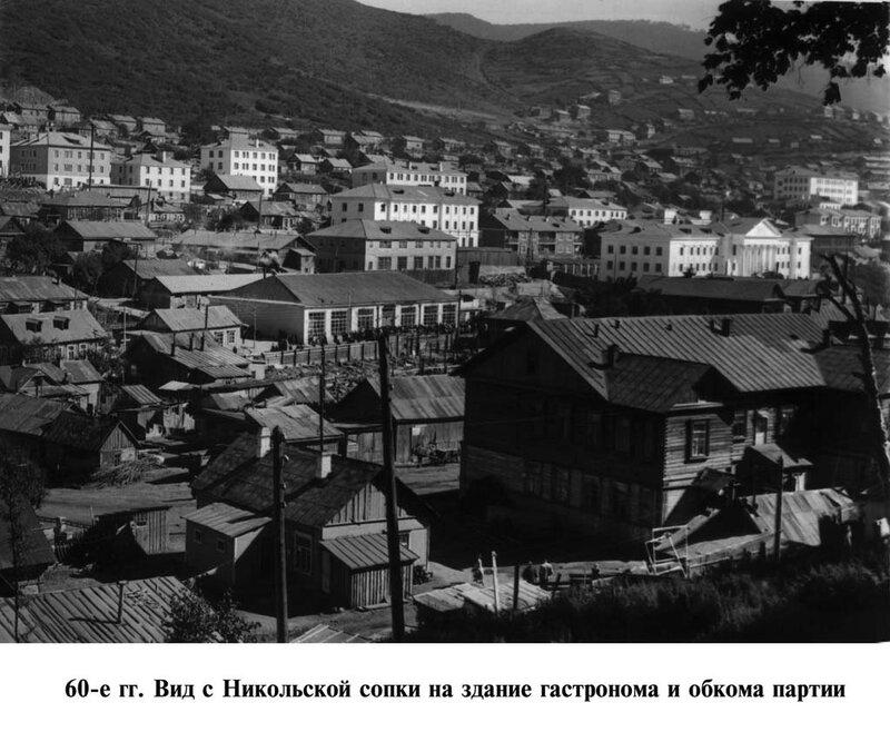 Petropav_1960s3.jpg