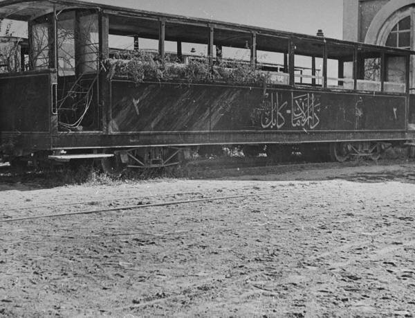1938 short-lived narrow gauge railway which ran for 7 km between Kabul and Darulaman.jpg