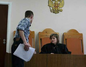 Украина подала жалобу в ЕСПЧ из-за Керченского инцидента