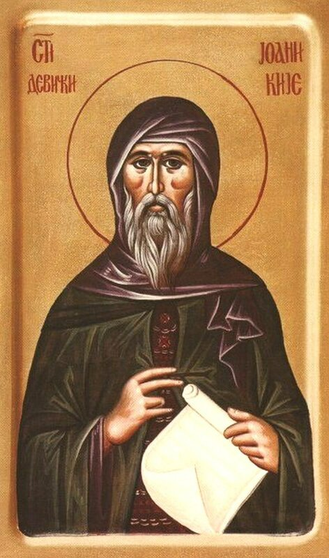 Святой Преподобный Иоанникий Девичский (Девиченский).
