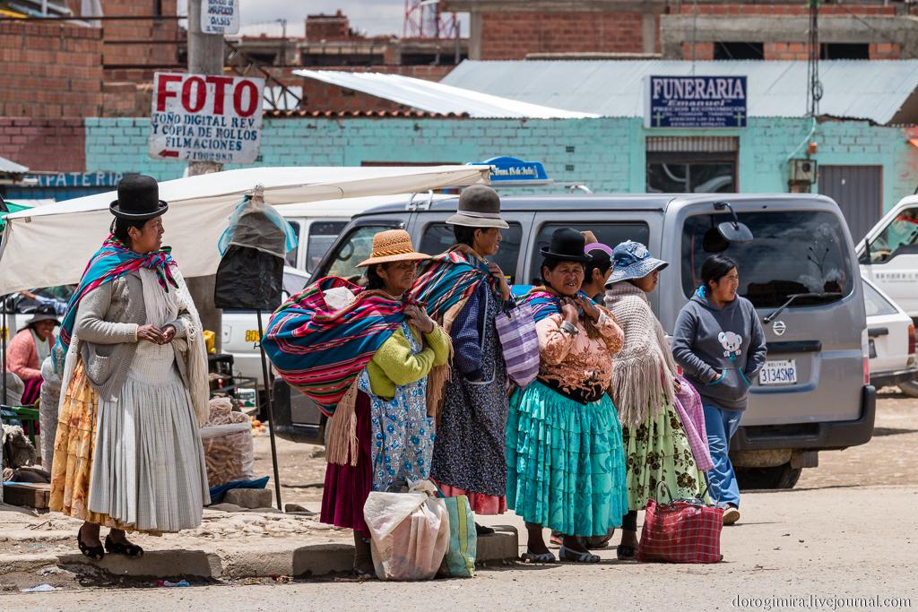 Bolivia Clasicos