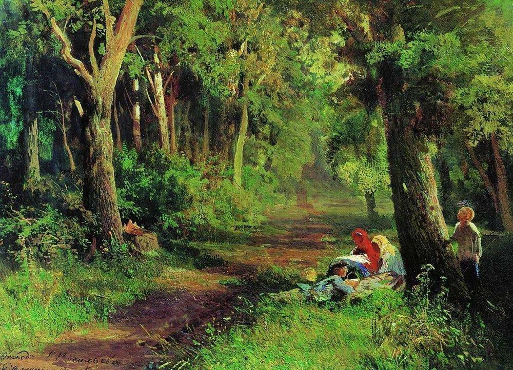 Дорога в лесу. 1867-1869.jpg