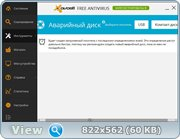 Avast! Free Antivirus 2014 9.0.2013 DC 21.02.2014 Final [Multi/Ru]