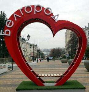 Сердце города.