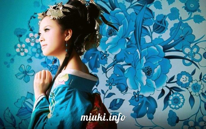 Японский идеал красоты