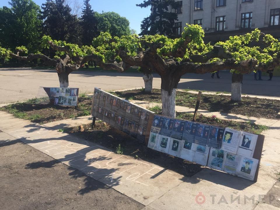 https://img-fotki.yandex.ru/get/9753/163146787.493/0_152362_3b135726_orig.jpg