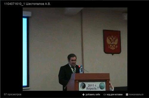 http://img-fotki.yandex.ru/get/9753/223316543.b/0_15bb33_84b4c0e_L.jpg
