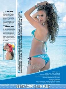 http://img-fotki.yandex.ru/get/9753/240346495.61/0_e20e7_7b8fa88d_orig.jpg