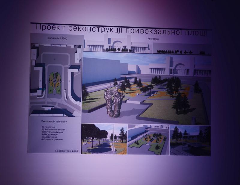 площадь петровского днепропетровск план реконструкции