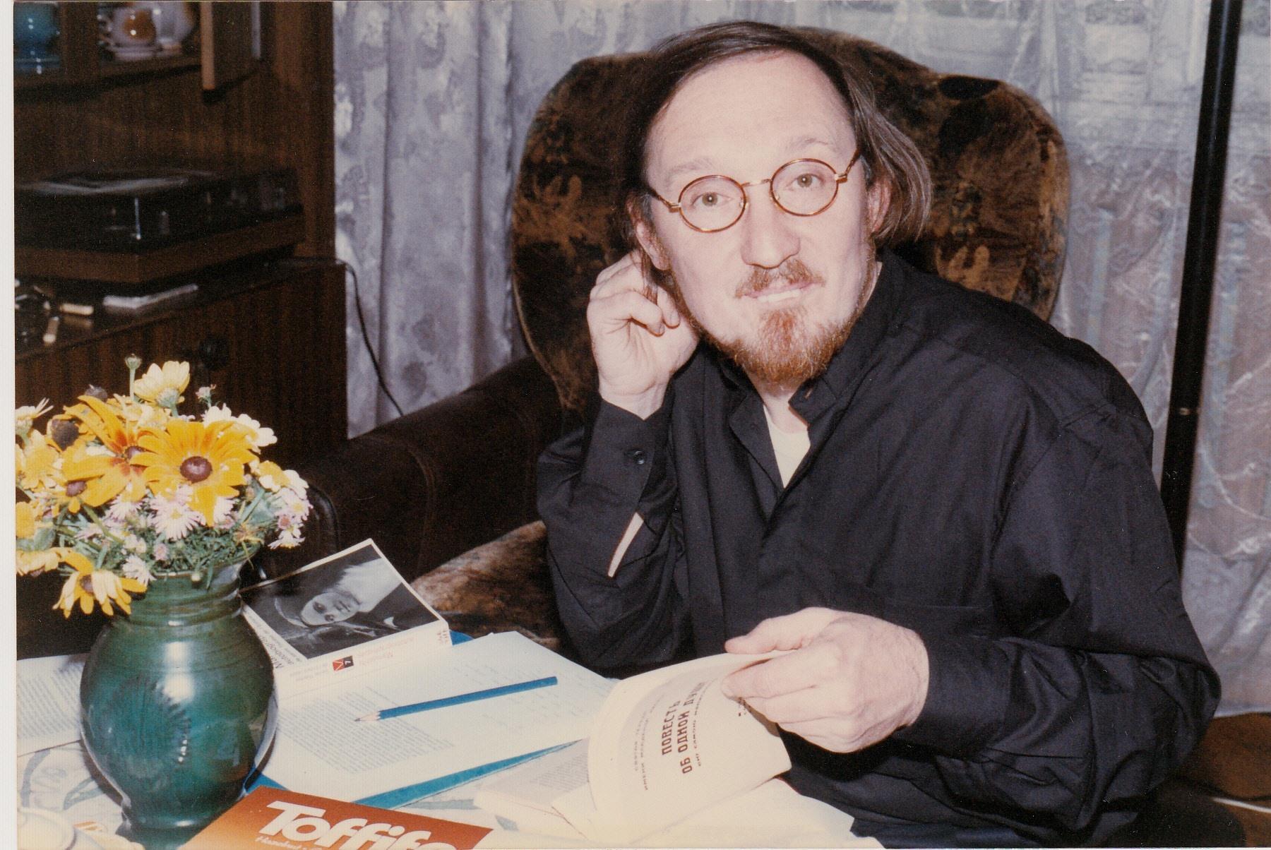 православный священник Георгий Чистяков