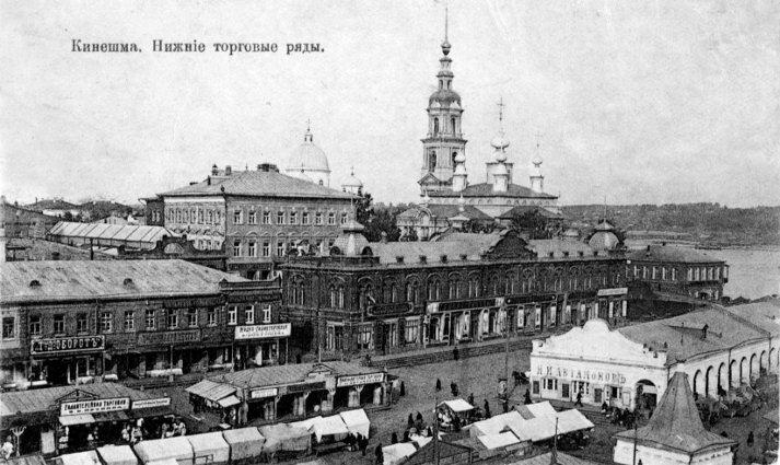 prostitutki-kineshmi-ivanovskaya-obl