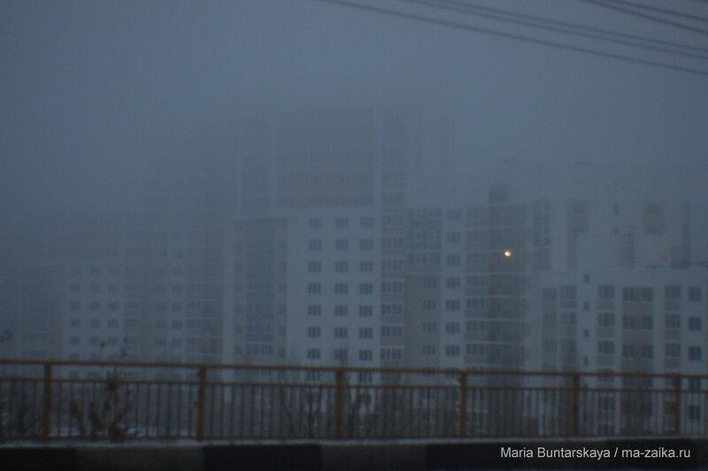 Туман в городе, Саратов, Глебучев овраг, 20 ноября 2015 года