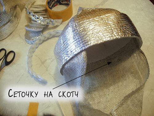 Шлем для богатырши своими рукаим