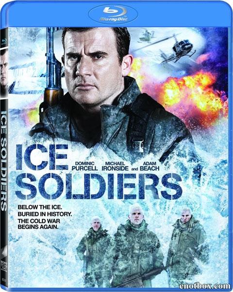 Замороженные солдаты / Ice Soldiers (2013/BDRip/HDRip)