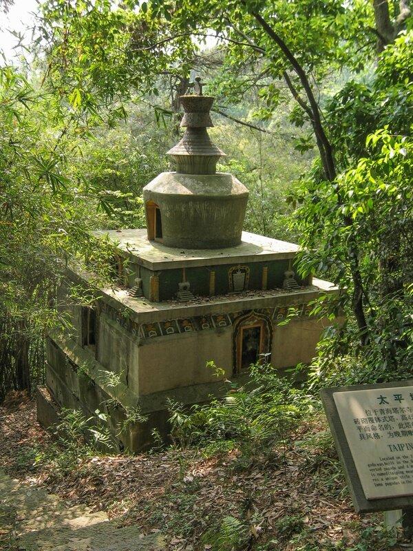 Ступа Тайпин, Сад пагод, Люхэта, пагода Шести гармоний, Ханчжоу