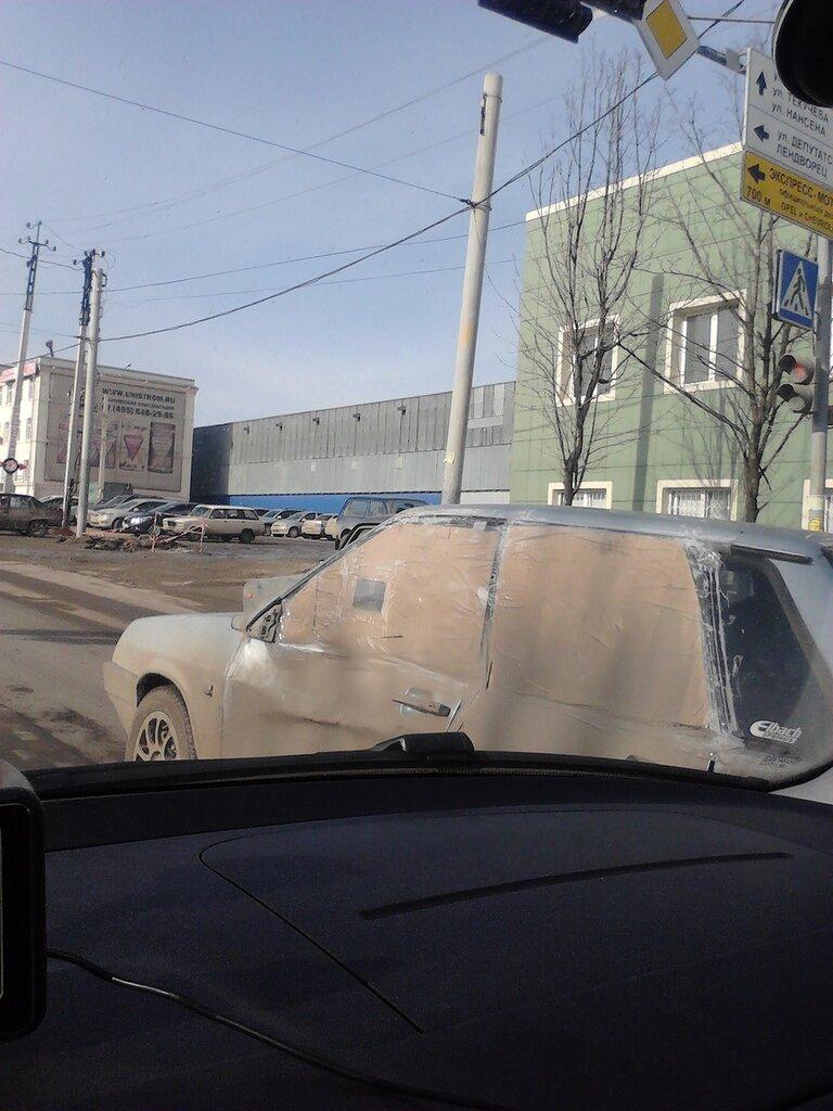 http://img-fotki.yandex.ru/get/9753/51183015.e/0_c3428_87303223_XXL.jpg