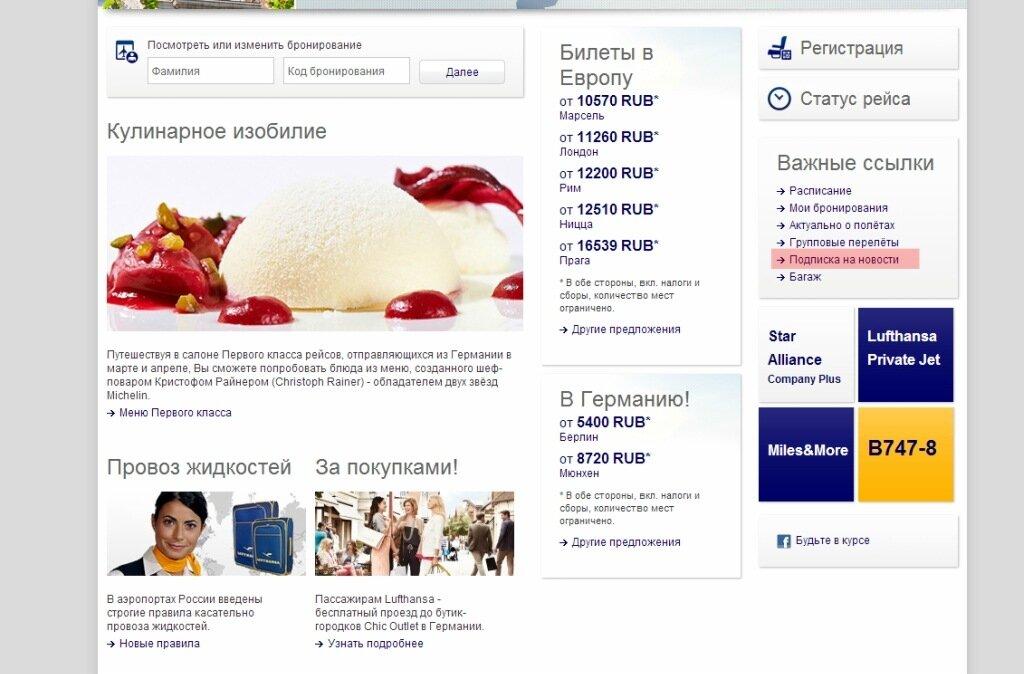 Авиакомпания Эйр Бишкек: авиабилеты и расписание рейсов