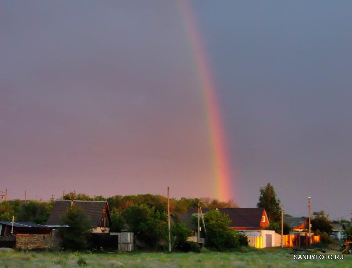 Вечерняя радуга