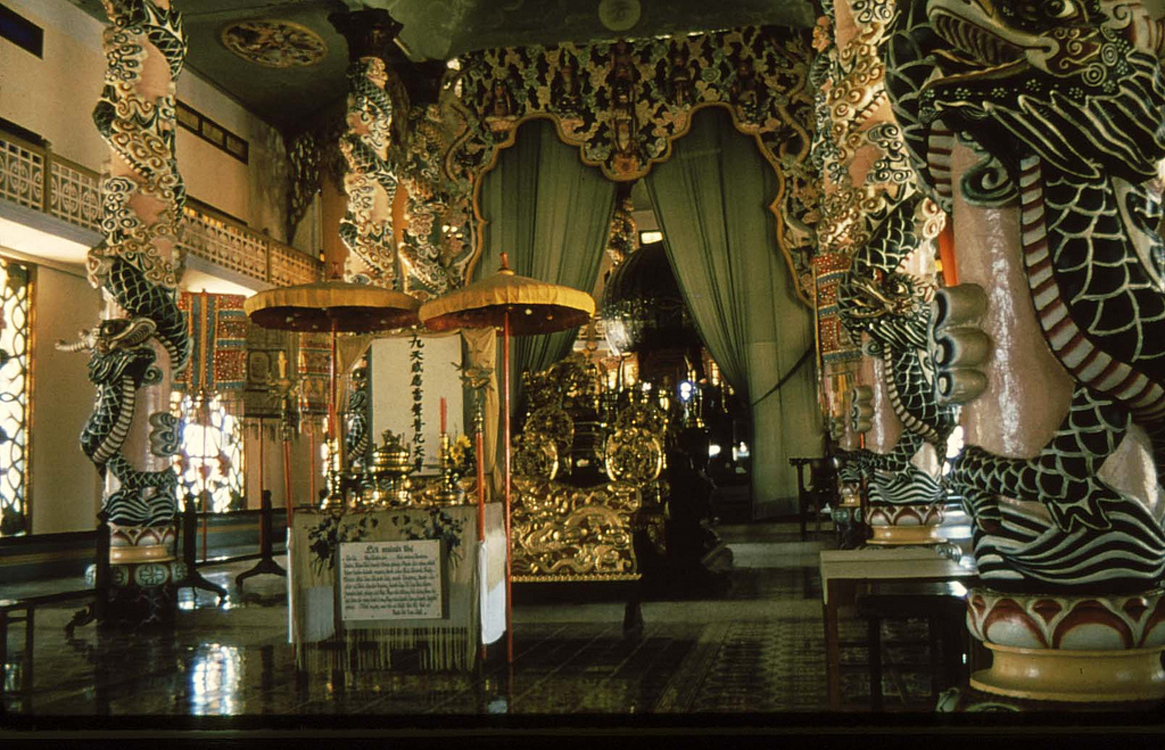 30. Храм Као-Дай
