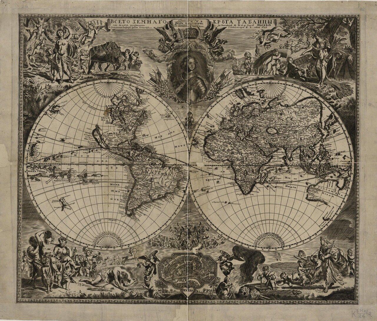 1713. Всего Земнаго Круга Таблицы Ново На свет произведены Во Гражданской типографии противо Немецких Карт