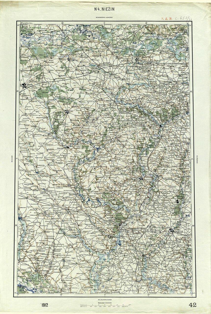 Нежин. 1912
