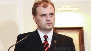 В Приднестровье может быть принято законодательство РФ