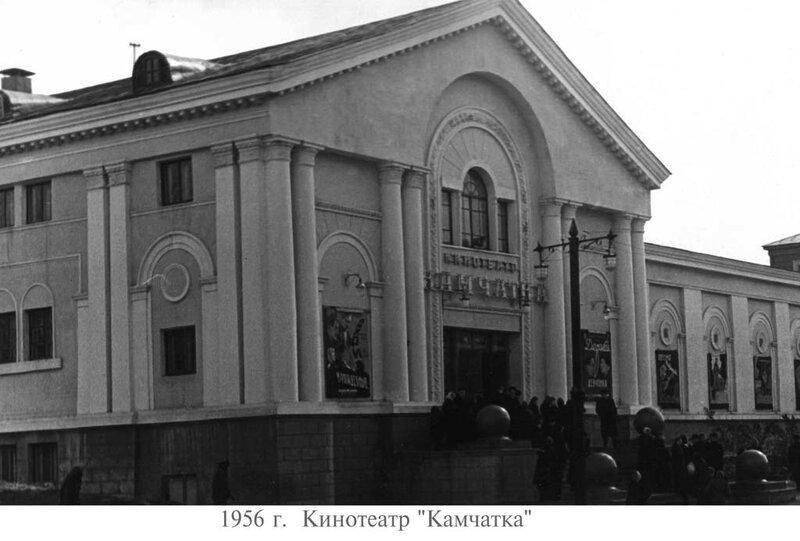 Petropav_1950s16.jpg