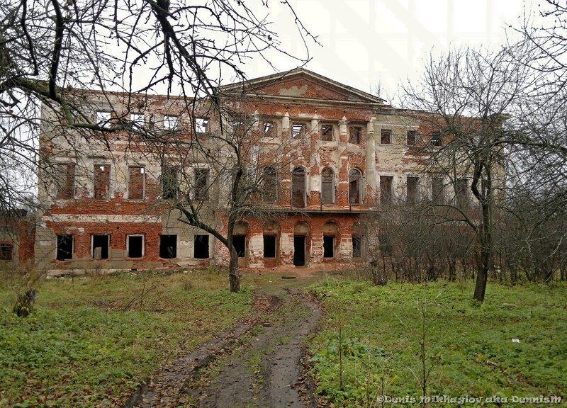 Усадьба Гребнево. Южный фасад дворца.