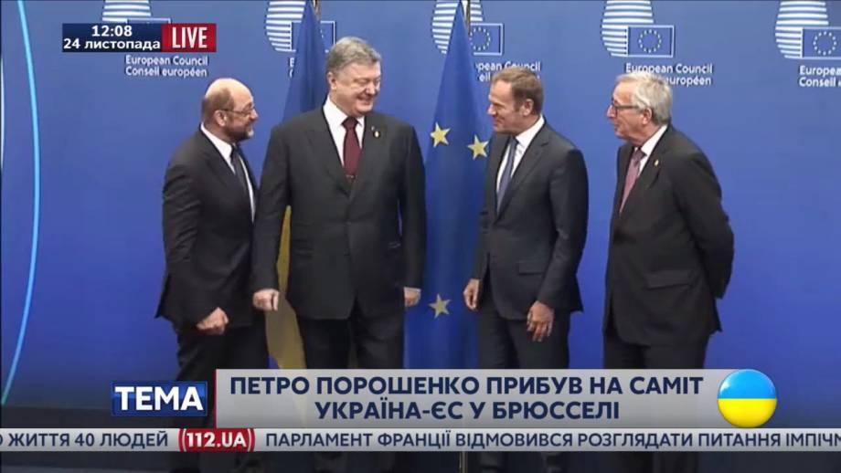 """Порошенко прибыл на саммит """"Восточного партнерства"""""""