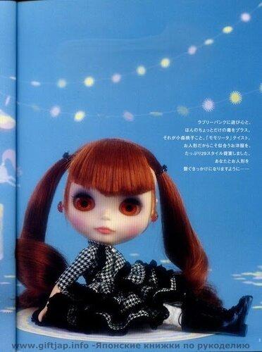 http://img-fotki.yandex.ru/get/9754/135498232.4e/0_ef1fe_a9f60f67_L.jpg