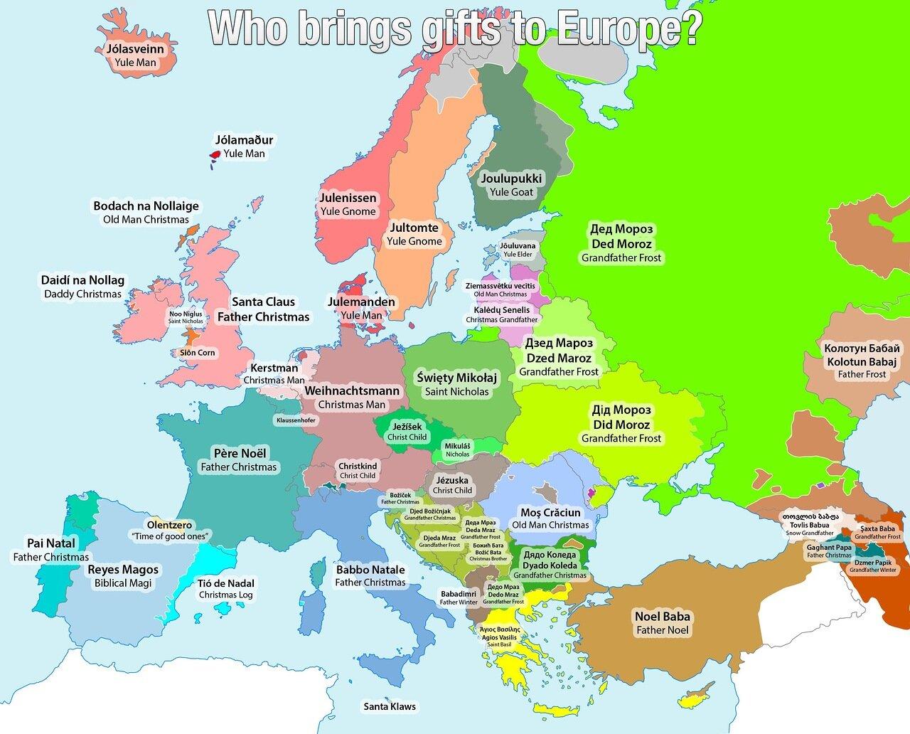 Кто в Европе приносит подарки на Рождество и Новый Год