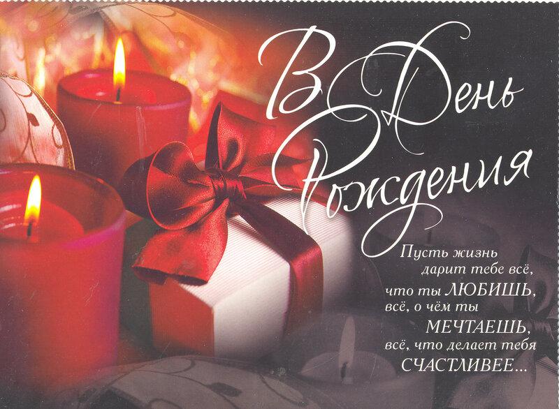 http://img-fotki.yandex.ru/get/9754/13885420.3c/0_eee01_bf6cc5ee_XL.jpg