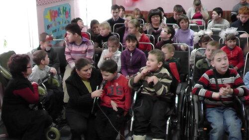 школа-интернат для детей-инвалидов