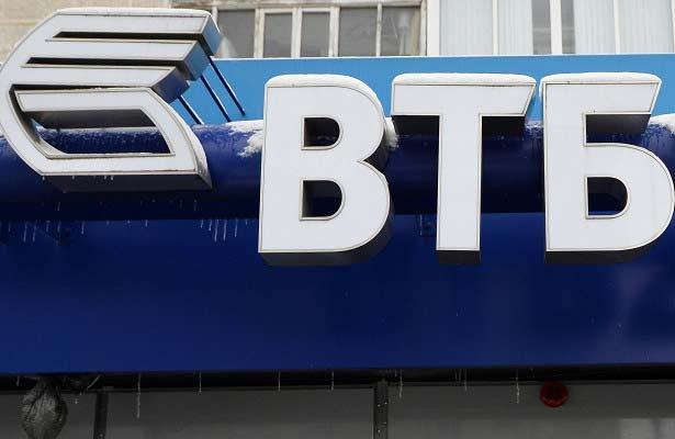 ВТБ и ставки по ипотеке