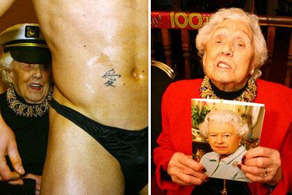 Британка получила мужской стриптиз на сотые именины