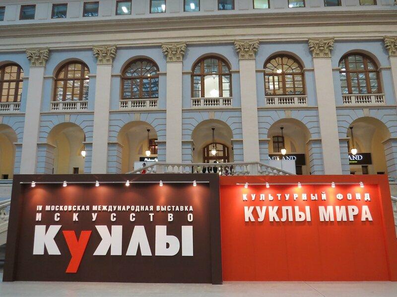 http://img-fotki.yandex.ru/get/9754/140132613.135/0_12c6e8_5a11e7fc_XL.jpg