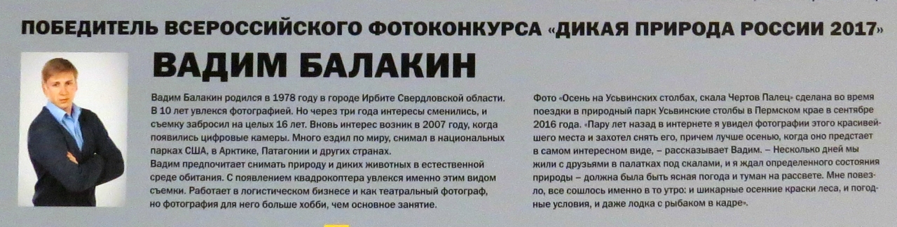 https://img-fotki.yandex.ru/get/9754/140132613.6a7/0_2410ea_87d36ad4_orig.jpg