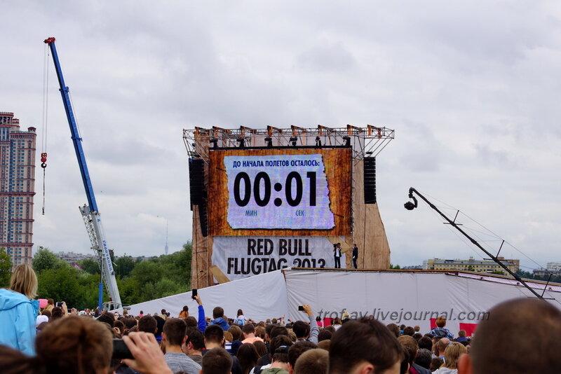 До начала 01 секунда, Фестиваль Red Bull Flugtag 2013, Москва