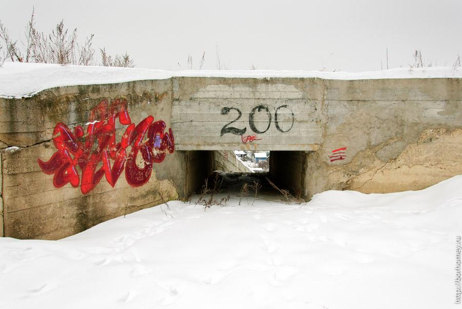 мост в балыково