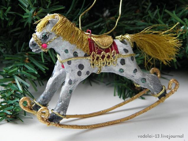 ёлочная игрушка - лошадка из папье-маше
