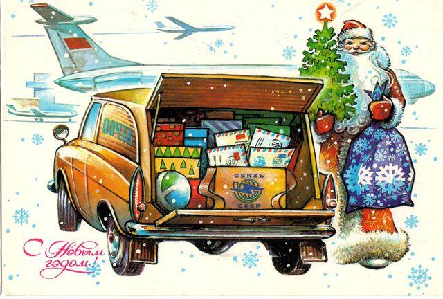 В машине у Деда Мороза много подарков. С Новым годом!