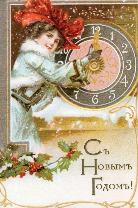 Девочка соединяет стрелки часов. С Новым годом!