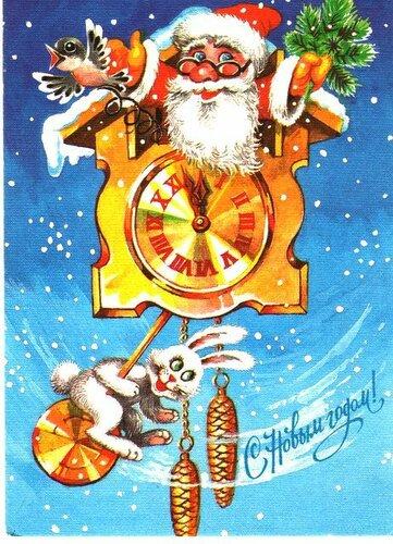 Дед Мороз ловит птичку. С Новым годом! открытка поздравление картинка